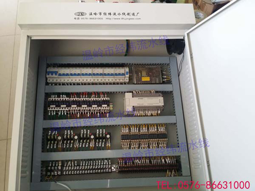 电气控制箱