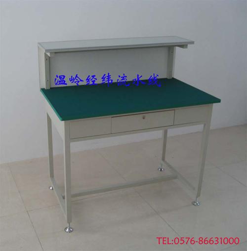 防静电工作桌